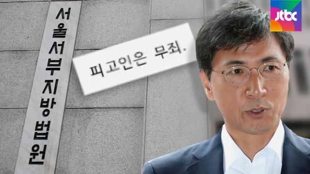 """""""김지은, 심리적으로 얼어붙어"""" 전문가 의견에도..재판부 해석 논란"""