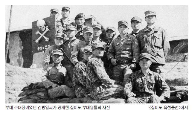 <한겨레> 자료 사진.