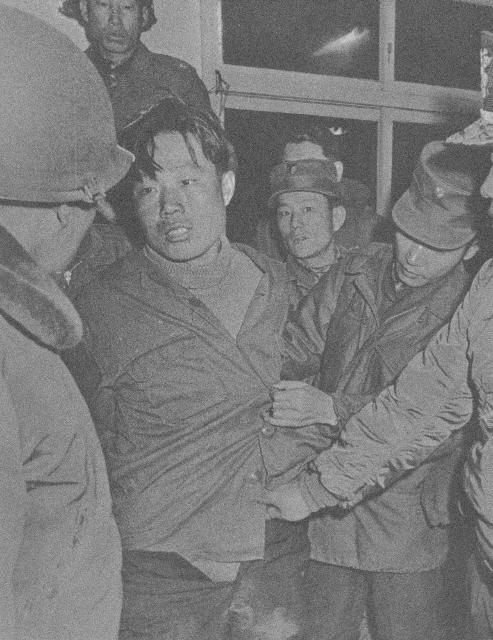 1968년 1월21일 김신조 등 31명의 북한 무장 게릴라가 청와대 습격을 시도하는 사건이 발생했다. 박정희 정권은 북한 도발이라는 변수를 반공체제 강화의 계기로 활용했다. <한겨레> 자료 사진.