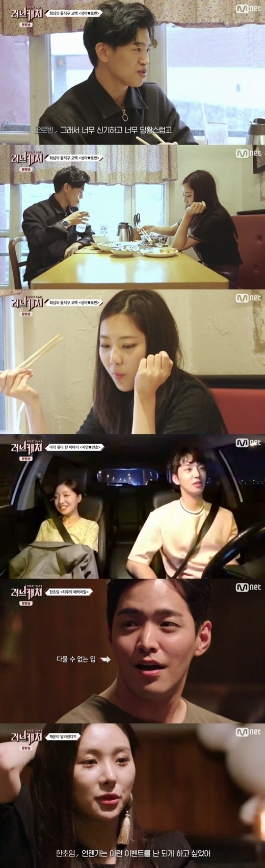 <p>On the 22nd night broadcasting of the cable channel Emnet Love catcher, a Date was held to select womens participants.</p><p>Ji Yeon Kim took a date with Lee Min-ho, Ah Robin was Gimsonaa, Fang Lan was Hong Chang, Han Choo is Ichoun and Date.</p><p>Especially Gimsonaa has confessed feelings towards Robin so far, Robin aggressively responded to the heart. Olobin showed affection for Fang Lang and said, I want to be with Date, It feels just right with a good reputation and I feel a favorable feeling when I see a lot of very pure cotton. .</p><p>Han Choyim also positively dashed in Ichaun. I called a dance crew and went on a sexy dance event.</p><p>Lee Min-ho was convinced that Ji Yeon Kim was Love catcher. Ji Yeon Kim Again I believe, I have never tried cheating, Lee Min-ho showed the trust that you are love.</p><p>One of the following participants changed my own Case of Identity. He soon gimson. Changing the A Case of Identity after Orobin and Date, the concern became big for his real A Case of Identity.</p>