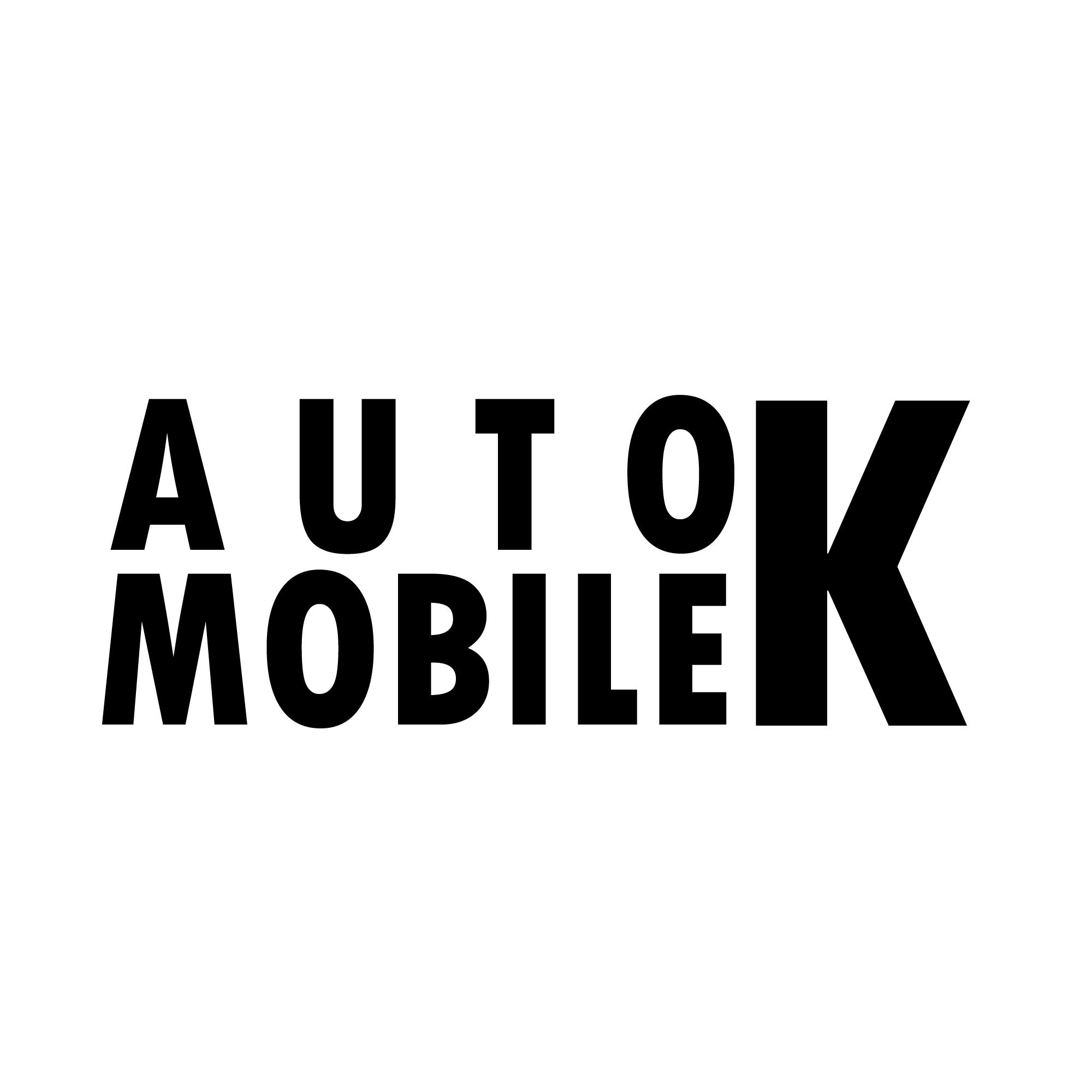 오토모빌K