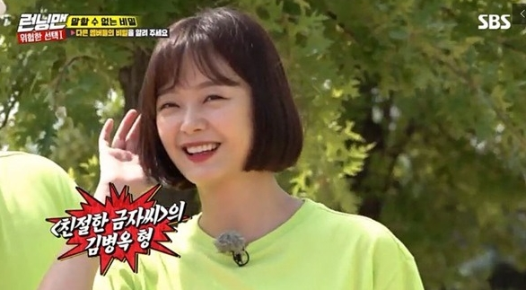 <p><></p><p>SBS Running Man Jeon So-min broadcasted on the 2nd day is re-illuminated by Jeon So-mins past remarks in the topic.</p><p>Jeon So-min, in a unanimous OX quiz Dangerous next room corner of the past broadcast, My difference is style Boy friend blew up the wind, captured it is not my hair. I took it again after taking it to come back. </p><p>Although Jeon So-min did not mention who the whole Boy friend is, I do not contact me again, please, please Zhang came out with a sharp shriek of laughter.</p><p>Since then the public referred to The Lover Yoon Hyun-min before Jeon So-min and public The Lover.</p><p>On the other hand, Jeon So-min and Yoon Hyun-min started public love in April 2015, but they broke up around January 2016.</p>
