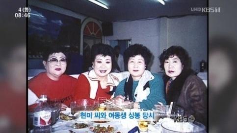현미=KBS1 아침마당 방송화면
