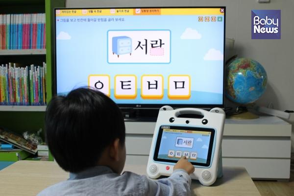 우리 아이 효과적인 한글교육 방법은?