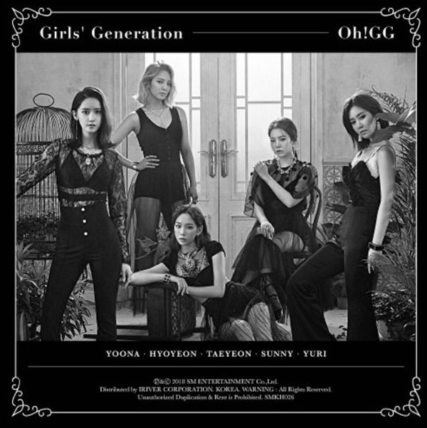 소녀시대 오!지지 데일리신곡
