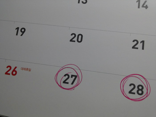 오는 26일은 추석 연휴에 따라붙는 대체휴무일이다. 추석 전날이 일요일과 겹치면서 생긴 결과다. 주 5일제를 시행하는 기업에 다니는 직장인이라면 27일과 28일에 연차를 사용함으로써 22일부터 30일까지 무려 9일이나 한 번에 쉴 수 있다. 직장인 사이에서는 벌써 눈치게임이 시작됐다. 독자 제공.