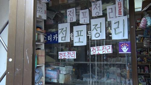 VJ특공대 종영 사진=KBS VJ특공대