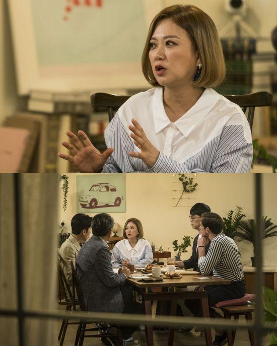 '대화의 희열' 김숙 게임중독 / 사진=KBS2 제공