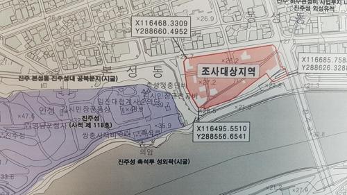진주성 외성이 발굴된 조사대상지역 [한국문물연구원 제공]
