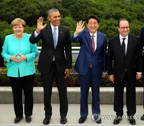 2016년 5월 일본에서 열린 주요 7개국(G7) 정상회의에 참석한 각국 정상들. 왼쪽에서 두번째가 버락 오바마 당시 미국 대통령이다. [EPA=연합뉴스 자료사진]