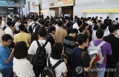 채용박람회에서 구직자들이 등록을 하기 위해 줄을 서고 있는 모습 [연합뉴스 자료사진]