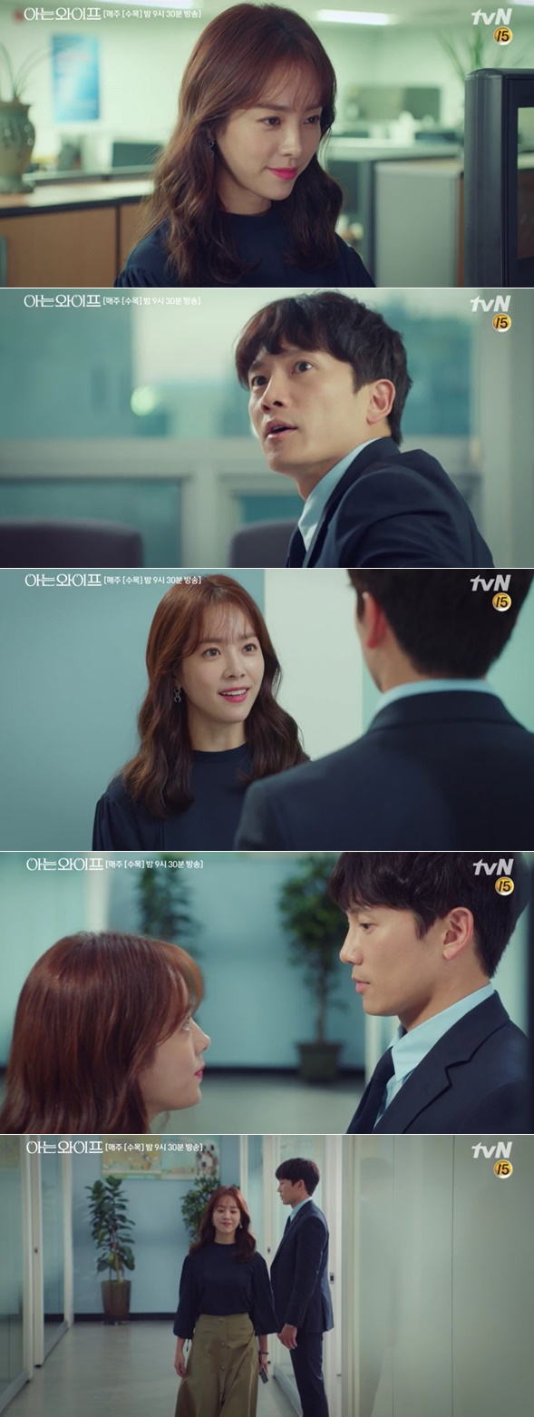 <p>Knowing wife Han Ji-min took us to show the appearance of the crash heroine and opened up in the viewers Rodriguez.</p><p>At tvN waterworks drama Knowing Wife 13 times broadcasted on the 12th, at the same time, the figure of Cha Ju-hyuk (Jisson) Seo Woo Jin (Han Ji-min minutes) was drawn back.</p><p>Cha Ju - hyuk and Seo Woo Jin returned the day they met for the first time in 2006. Seo Woo Jin again finds Cha Ju-hyuk on the line with Cha Ju-hyuk and knows to live an unfortunate life when he and married couple Cha Ju-hyuk met Seo Woo Jin I escaped because there was nothing. However, in the end Seo Woo Jin visited Cha Ju-hyuk, they returned and they came back in 2018 now.</p><p>The situation has changed again. Cha Ju-hyuk was living with a nonmixture Seo Woo Jin was also unmarried. Cha Ju-hyuk faced Seo Woo Jin In order not to beat, he lived through the whole country and lived. The company has also taken a leave of absence and is latent. However, Cha Ju-hyuk who could not bother the family or company anymore, came back to Cha Ju-hyuk on the bank point again, and Seo Woo Jin was an employee of the head office.</p><p>In order to apply for reinstatement, Cha Ju-hyuk wrote a hard work not to join Seo Woo Jin visiting the headquarters, but eventually met. Seo Woo Jin said, I still did not give up, so wait and I declared war on I will be back.</p><p>Seo Woo Jin subsequently issued support to the point and Cha Ju - hyuk tried to prevent this, but eventually Seo Woo Jin turned towards Point and finished 13 times.</p><p>Whenever Cha Ju-hyuk who escapes to avoid unhappiness only by always making a grudge has brought painful sweet potato to viewers, Sea Woo Jin s straight from Originally walking as our fate  Cool cider as a gift.</p><p>While questioning how the choice of Seo Woo Jin confronts confidently before destiny raises the question, Knowing wife has left three times until the end of the broadcast. Today (13th) broadcast at 9:30 pm 14 times.</p><p>- Copyright ⓒ Company 