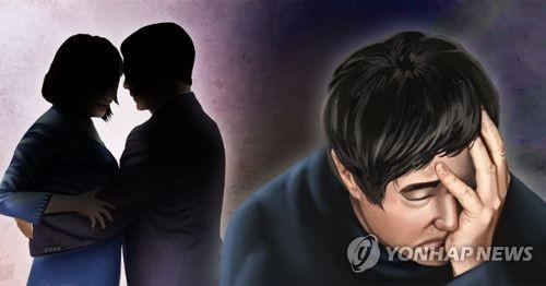 불륜 (PG) [제작 조혜인] 일러스트