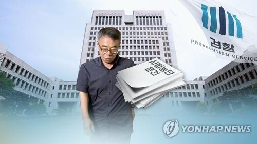 임종헌 USB서 `사법농단' 문건 쏟아져…진화 나선 대법원(CG) [연합뉴스TV 제공]