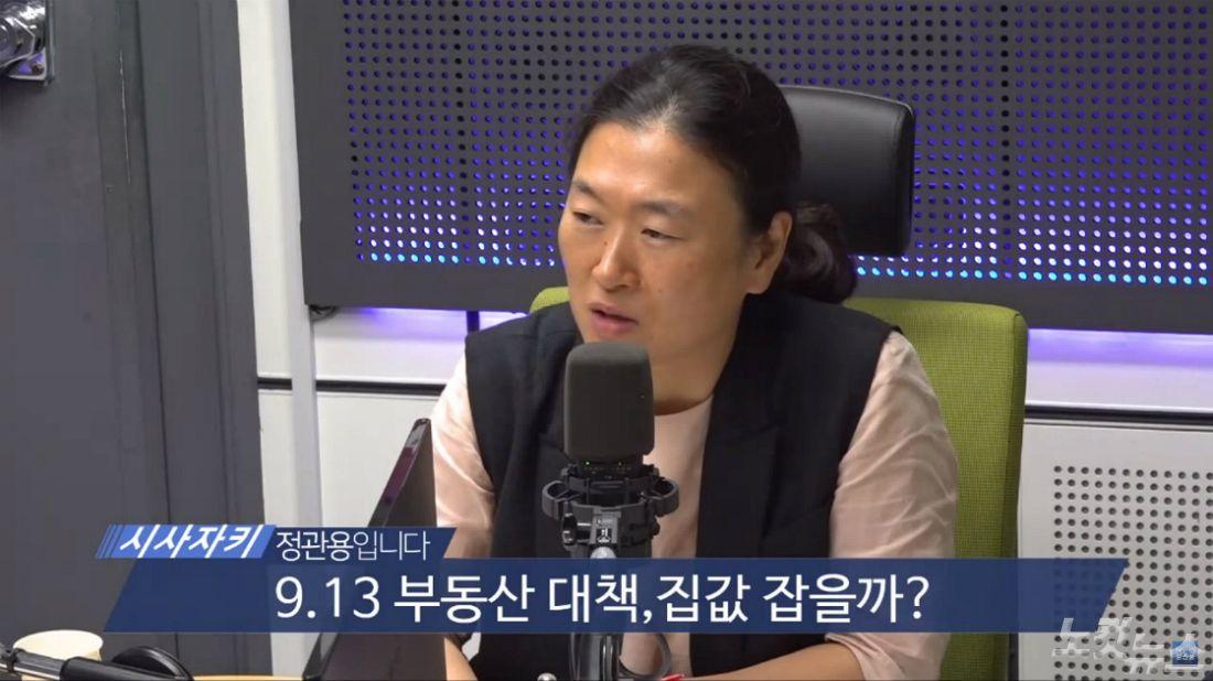 김성달 경실련 부동산국책사업팀장 (사진=시사자키팀)