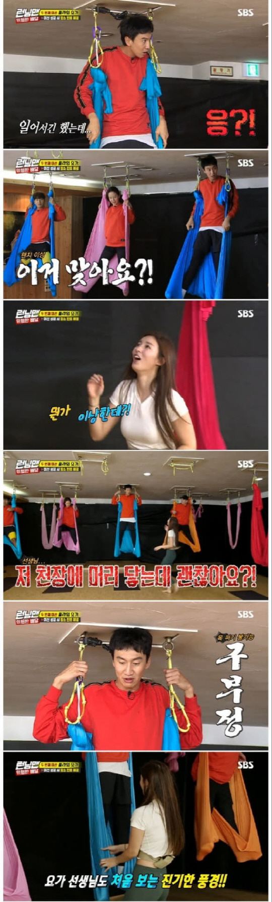 <p>Since I had wanted to appear Running Man for about 2 years ago, I fulfilled my wish in the normal declaration form.</p><p>In the SBS Running Man broadcast on the 16th, a dangerous delivery mission took place if the bag had to be delivered in a predetermined position within 6 hours.</p><p>Members who received hints of address Yonagawa through the drone game moved to flying yoga team and street dance team to get the remaining hints.</p><p>Selecting a flying yoga class and Kim Jong-kook Lee Kwang-soo Yang Se-chan When Son Ji-ho arrived at the practice place, the teacher of this day came out like a butterfly with a hammock. Flying Yoga Every day the lecturer is Muscle Mania s world tournament, Yoo Seung - ok who has entered Oriental first top 5. Looking at Yoo Seung-ok Lee Kwang-soo quickly pushed out Yang Se-chan and occupied the seat next to her and got an eye out.</p><p>When Kim Jong-kook says Your teacher gets a tall natural water lang well, Yoo Seung-ok introduced The key is 172 cm. Lee Kwang-soo introduced the car of their age by introducing a car of his age At what age or 29 years old if difference is between me and 5 years old. In Lee Kwang-soo like this, Yoo Seung-ok said, In fact, it was very wonderfully animated, the head seems to be similar to words, laughing at the iron wall comment.</p><p>Flying yoga is a special type of yoga that works with yoga with suspended hammocks Many high-level actions are difficult for yoga beginners.</p><p>Kim Jong-kook boasted unexpected flexibility despite being the first flying yoga challenge, watching high-level behavior, immediately digested and surprised everyone. Meanwhile, Running Man representative Momuchi Lee Kwang-soo invited rough laughter to be compared with Kim Jong-kook.</p><p>Yoo Seung-ok diverged abruptly in a My Way lesson that teaches stretching and does not care about the members behind holding their own posture. I tried to catch up on the way to Lee Kwang-soo who was saying well done, but because it did not go well, I asked Kim Jong-kook, who asked me to give it up to Kim Jong-kook, good at abruptly.</p><p>Yoo Se - chan s posture is beside Lee Kwang - soo s hands on Lee Kwang - soo s hands Yoo Seung - ok stepped through mistakes of a beginner instructor Lee Kwang - soo searched his hands from the last post Lets see hanging on the other side but in a panic. Yoo Seung-ok said, Its embarrassing, you should not look, you can not see. Lee Kwang-soo refused to laugh with countering Looking at the attitude of the teacher. did.</p><p>In the past Yoo Seung-ok said in January 2016 the SBS Power FM Old School of Kim Chang-nyeol wants to appear in SBS Sunday is Good - Running Man (Running Man below).</p><p>At that time, Yoo Seung-ok expressed confidence that someone will be able to prevent my nameplayer from turning away and not paying off, and I want to remove Ji Seok-jins tag from among members of Running Man . Also, It would be nice to be a team with Kim Jong-kook, which is more powerful than me, says something about love calls. It fulfilled my wish for the first time in two years. The production team of Running Man has negotiated with Yoo Seung-ok, who played the role of our flying yoga teacher in the past 2015 MBC drama Queens Flower.</p><p>Meanwhile, Yoo Seung-ok has recently appeared in the university road drama Health Club in Jamaica and has expanded the area as an actor.</p>