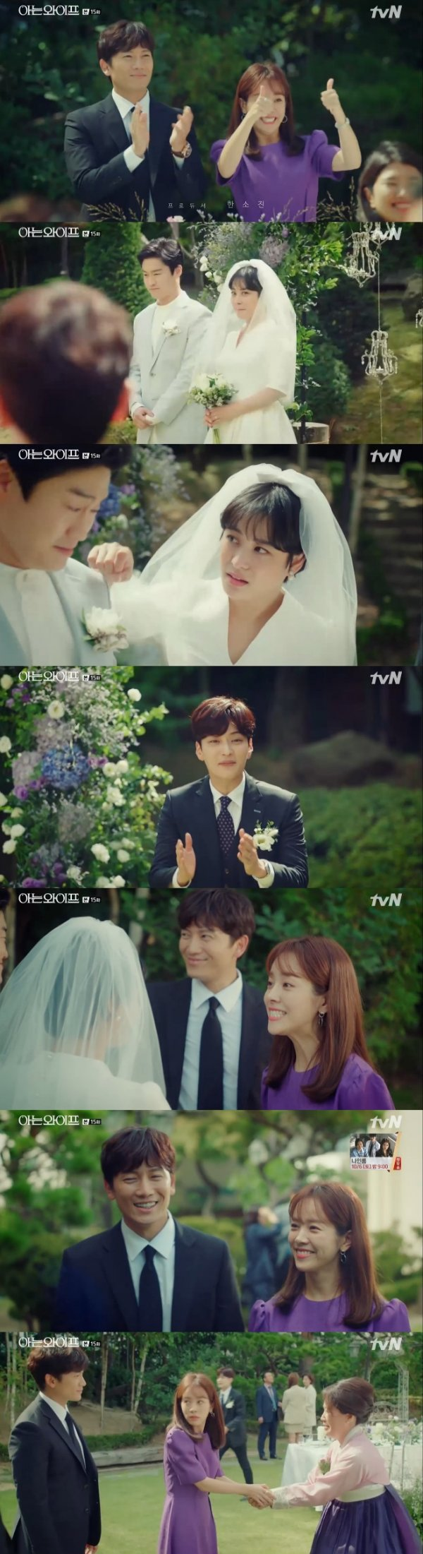 <p>Ji Sung introduced Han Ji-min to his parents.</p><p>On the 19th tvN waterworks drama Knowing Wipe (Screenwriter Yang Hui Sang Production Lee Sang-yeob) In the 15th round, the appearance of Ji Sung, a car that introduces Hwa Jin-min to his parents Drawn.</p><p>On this days broadcast, we started a wedding ceremony for Chaeun (Park Hee-von) and Osansik (o conscious). Yoon Jeong-hoo (Cha-sun-ta) served as chairman, and Joo Hyuk and Uzin also participated in the tour. Common sense also showed tears while reading aloud marriage declaration sentences and laughed.</p><p>After the guests photo time. Joo Hyuk and Uzin celebrate common sense and picking up, and Jonfu announced that they couple well said that Joo Hyuk and Uzin had become a couple. Then Joo Hyuk introduced parents to Uzin. My son who did not get married suddenly introduced Uzin we are in dating Joo Hyuk s parents made us satisfied.</p>