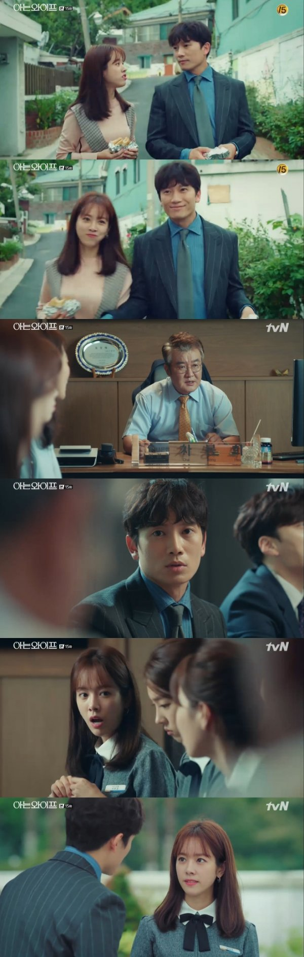 <p>Ji Sung and Han Ji-min failed to disclose the fact of association.</p><p>On the 19th tvN waterworks drama Knowing Wipe (Screenwriter Yang Hui-yang Directorate Lee Sang-yop) In the 15th, you know the fact of association to the bank point Failure Next Ju Hyuk (Ji Sung) and So · Uzin (Han Ji- min) was drawn.</p><p>This day Joo Hyuk and Uzin were trying to inform people of the fact of dating. However, these plans shifted. Son Jong-hak (Point) suddenly published an act that tried to record two people at the seat of a past drinking party. Others suddenly Apple to Apple. Only Yoon Jeong-hoo (Cha-teng group) who knows the fact of their relationship.</p><p>Ultimately Joo Hyuk and Uzin decided to love this Jungan secret love.</p>