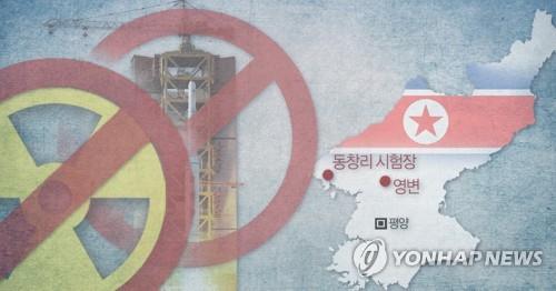 평양 동창리 시험장 폐쇄·영변 핵시설 폐기 예정 (PG)