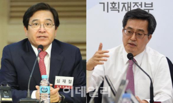 """심재철 """"靑 자료 공개할 것""""..김동연 """"중대 사안""""(종합)"""