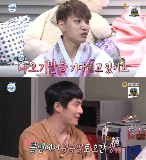 '나혼자산다' 쌈디 그레이 기안84 사진=MBC '나혼자산다' 방송화면 캡처