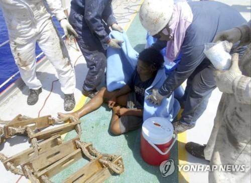 49일 동안 해상에서 표류하다 구조된 인도네시아 청년 아딜랑 [AP=연합뉴스]