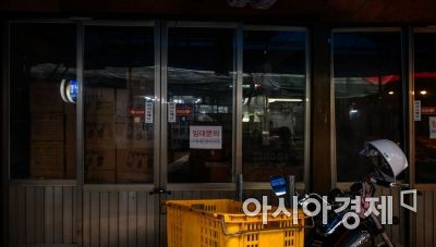 서울 중구 음식점 밀집 지역. 한 점포가 폐업한 뒤 임대 공고문을 부착한 모습.