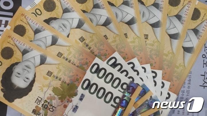 '잠자는' 국민연금 6년간 1577억원..5년 지나면 못 받아