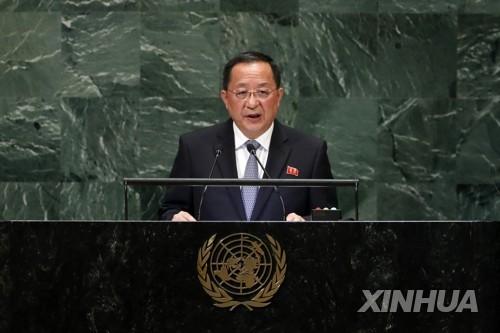 유엔총회에서 연설하는 리용호 북한 외무상 (Xinhua/Li Muzi)
