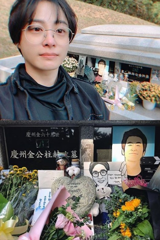 사진=박희본 인스타그램 캡쳐
