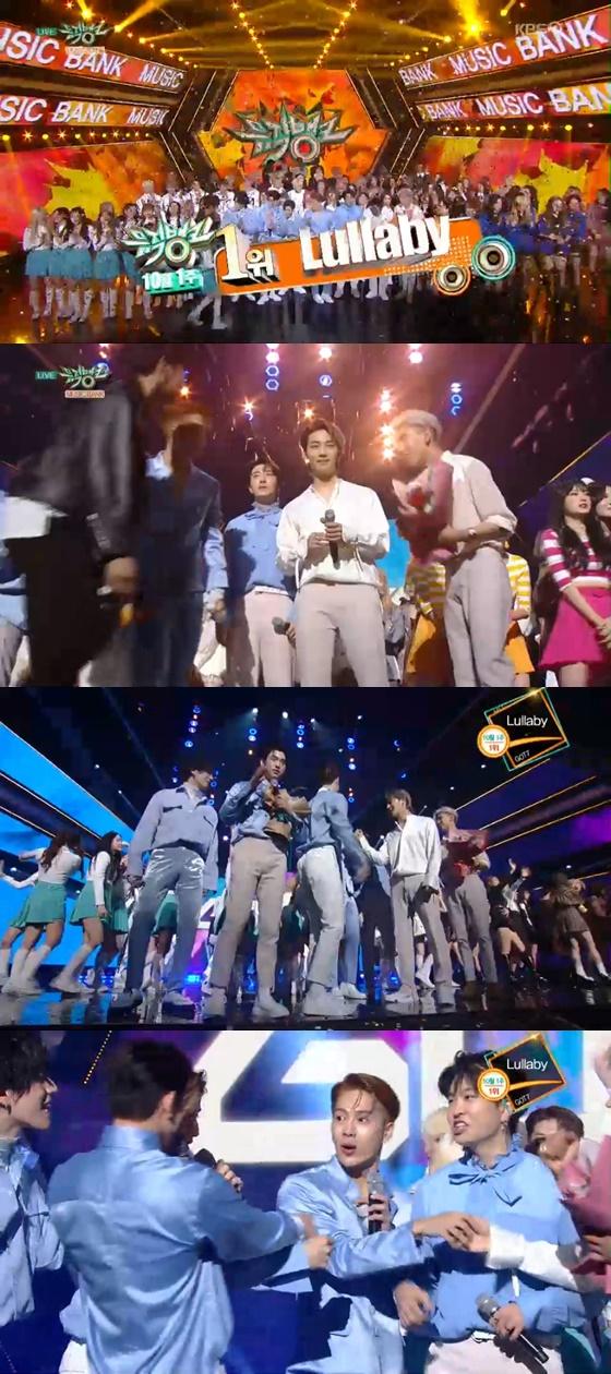 그룹 갓세븐 /사진=KBS 2TV '뮤직뱅크' 방송화면 캡처