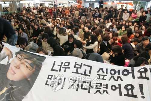 2004년 일본 나리타 공항에서 배용준의 입국을 기다리는 일본 팬들 [연합뉴스 자료사진]