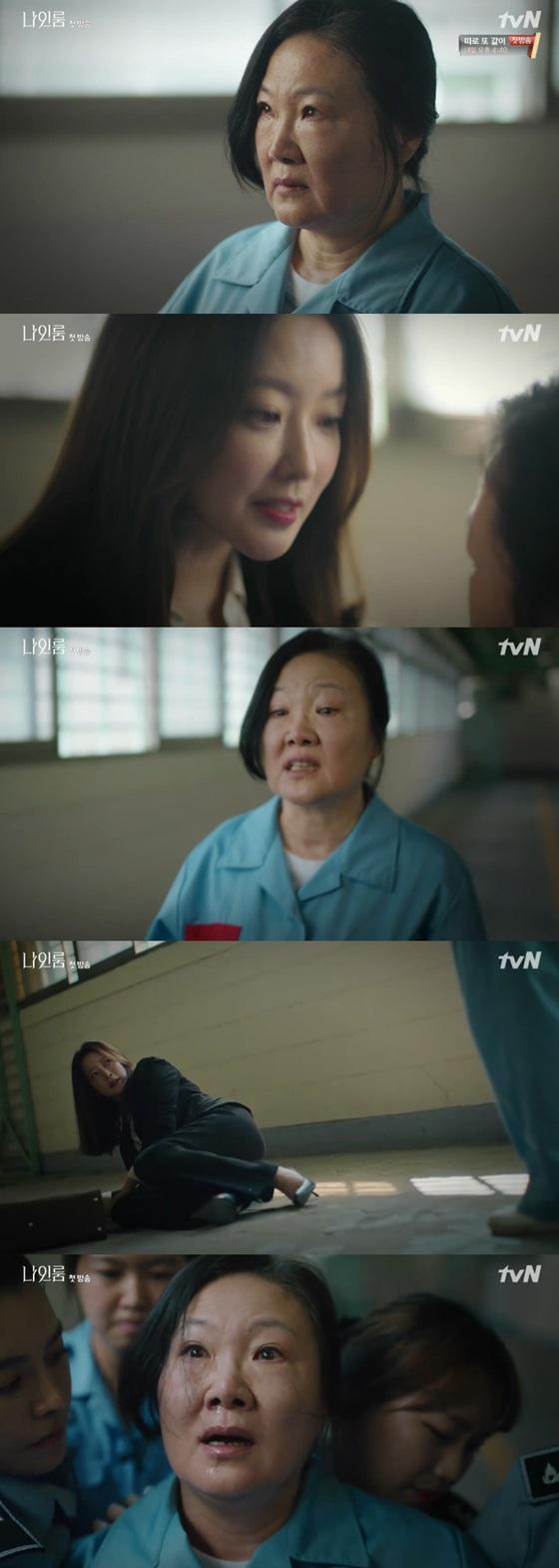 """'나인룸' 김해숙, 김희선 향한 독기 """"죽여버릴거야"""" [별별TV]"""
