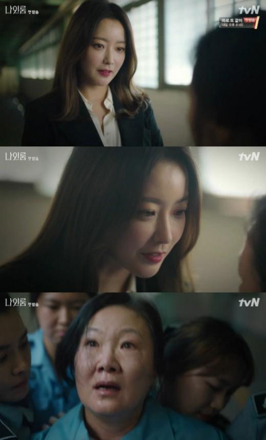 """'나인룸' 김희선, 김해숙 도발 """"사형수 딸 때문에 母 치매"""""""