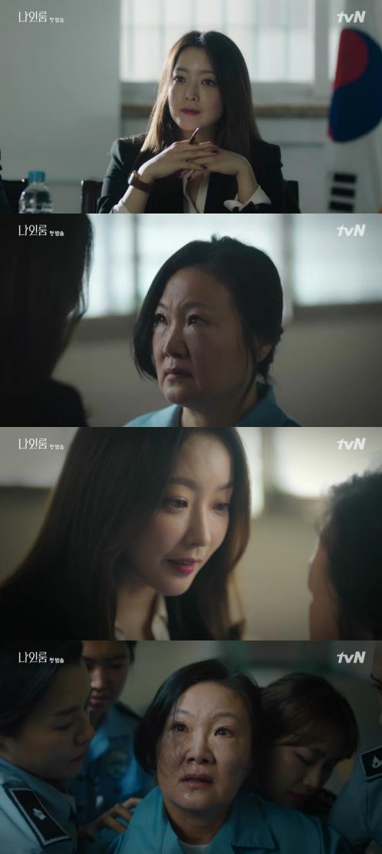 '나인룸' 김희선, 로펌 시니어 파트너 되려 김해숙 감형 의도적 방해