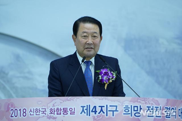 박주선 국회의원