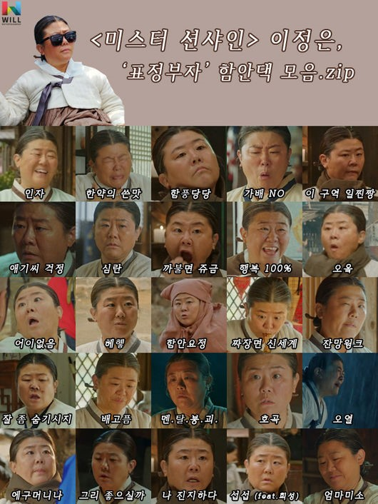 <p>I think well rename it to Hamble.</p><p>tvN Mr. It has been a week since Sunshine s last time, but the room is filled with luster. The survivor, so loyal to the shipbuilding itself. Aigi, the three men Eugene Chow who kept his life, the driving hawk, Kim Hee Sung and other unknown soldiers, and the house of Haman who breathed in his arms.</p><p>Actor Lee Jung Eun, who played Hamans house, Sunshine and knowing wipes have become established actors to be believed in licorice actors. I met him at a cafe in Gangnam on the morning of 8th. Here is the live version of Hamble.</p><p>◆ From Gyeongsang Province?</p><p>Lee Jung Eun said Mr. Sunshine was a big favorite of the viewers as a nanny of the nanny of the Kim Tae-ri . It transformed the heavy atmosphere of the drama pleasantly, and it enhanced the sense of reality by acting like a tongue. As far as I can tell, Lee Jung Eun is from Gyeongsang province.</p><p>I was surprised to hear that you were called Hamble because it was a nickname for popular actors, and I wanted to change my name, too. I have the power to make it, even though its light enough.</p><p>When Kim Eun-sook wrote the script, the assistant writer who came from the pearl changed it very well, and he used the gore that the grandmother used well. The script came out very well, and even when the thief was a thief, I hired a teacher of the dialect because of the difficulty of dialect. I hired Choi Min-kyung, a junior, as a dialect teacher, met every week, checked the script, and helped him greatly. </p><p>◆ Wang, I was sorry</p><p>Lee Jung Eun said Mr. Sunshine boasted Kim Tae-ri, Lee Byung-heon, Shin Jeong-geun, and other actors and fantasy Kimi. Sometimes a warm mother, sometimes threatening Eugene Chow. Aigis breathing with his right arm, Kim Tae-ri, and the first time he eats marshmallow and eye candy, he gutted viewers love with a food fairy that creates cute faces.</p><p>Kim Tae-ri I took a picture of a dead god for four days and I thought it was a nice