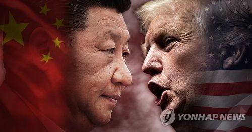 미중 무역전쟁 대결(PG) [제작 최자윤] 사진합성