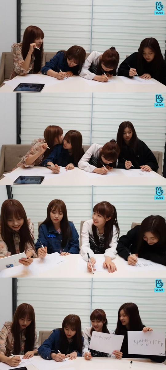 아이즈원, 한글날 맞아 日 멤버들과 한국어 교실..한국이름부터 사투리까지 (V라이브)