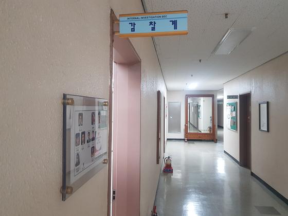 경남경찰청 감찰계 사무실 입구 모습. 위성욱 기자
