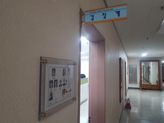 경남경찰청 감찰계 사무실. 위성욱 기자