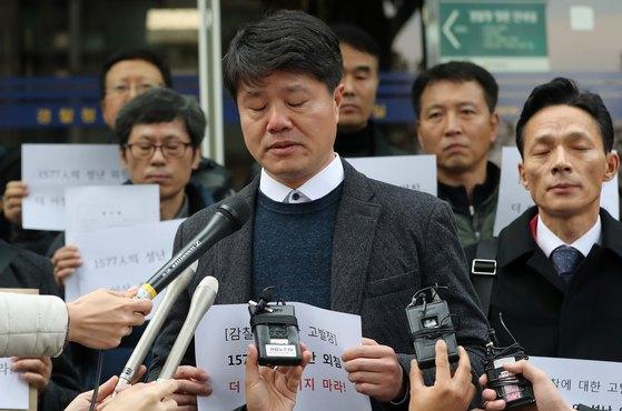 '폴네티앙' 회원들이 서울 서대문구 경찰청 민원실에서 감찰 도중 목숨을 끊은 충북 여경 감찰 관련자들에 대한 고발장을 제출한 가운데 함안경찰서 류근창 경위가 고발 취지를 설명하다 감정에 북받쳐 울먹이고 있다. [뉴스1]