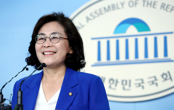 유승희 더불어민주당 의원/사진=뉴스1