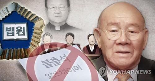 전두환 사자명예훼손 혐의 재판 (PG) [연합뉴스 자료사진]