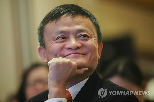 마윈 알리바바 그룹 회장[연합뉴스 자료사진]