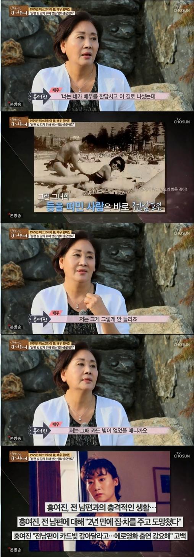 """'마이웨이' 홍여진 """"남편이 에로영화 출연 종용해 이혼"""""""