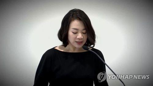 조현아 전 대한항공 부사장[연합뉴스TV 제공]