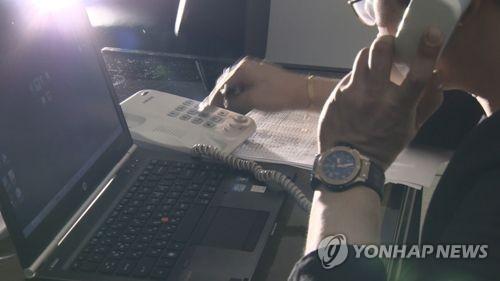 보이스피싱 [연합뉴스 자료사진]