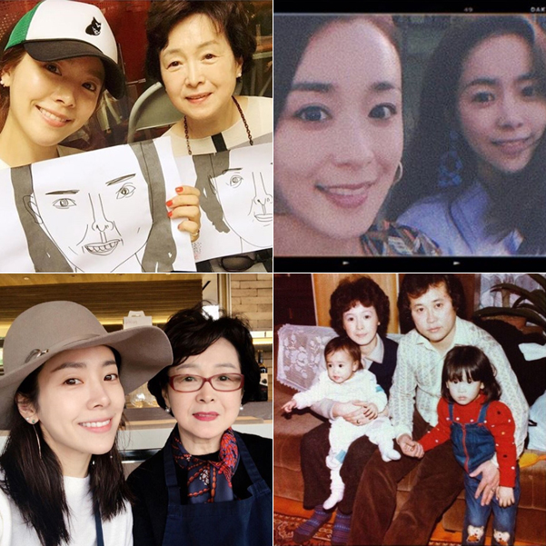 Happy together kim ji min dating