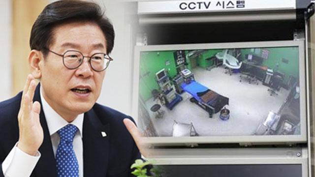 """[정준희의 최강시사] 최대집 """"이재명 도지사의 수술실 CCTV 운영, 즉각 중단돼야"""""""